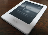 Kindle Amazon 電子書籍